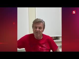 Лев Лещенко поблагодарил за поддержку