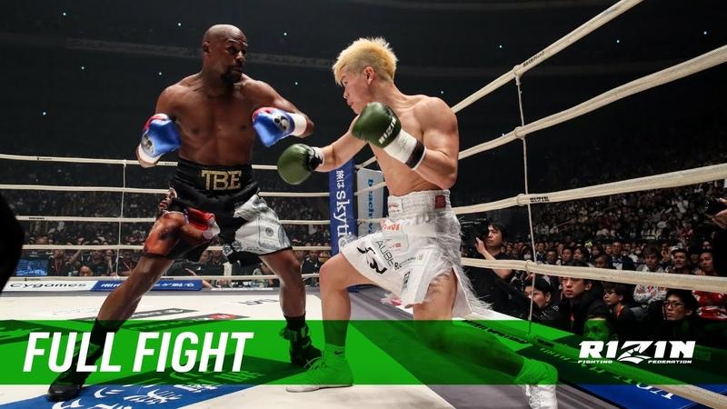 Full Fight | フロイド・メイウェザー vs. 那須川天心 Floyd Mayweather vs. Tenshin Nasukawa - RIZIN.14