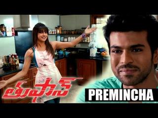 Premancha... - Toofan Trailer Video Song - Ram Charan, Priyanka Chopra