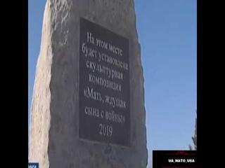 В кузбасском городе появится уникальный памятник высотой 7 метров    жесть