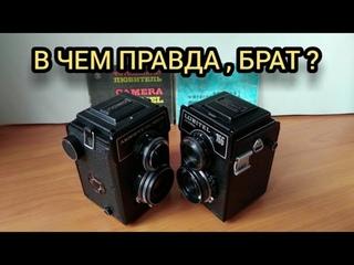 ЛЮБИТЕЛЬ 166В и 166Универсал. В чем отличия? Вскрытие покажет. Lubitel 166B Lubitel 166U TLR camera