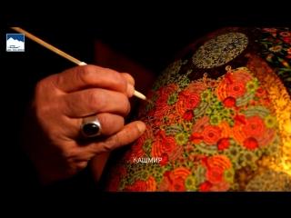 Посмотрите это видео, чтобы увидеть удивительное искусство Кашмира