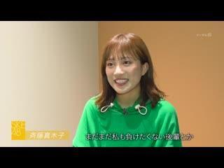 SKE48 Gachi de Are Hajimechaimashita (ep01 / )