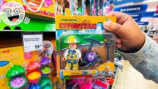 Все игрушки в Фикс Прайс август 2020 ИГРУШКА ПАТРУЛЬ Fix Price