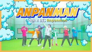[BNHA/COS] BTS 방탄소년단 - Anpanman 앙팡맨 히로아카 코스프레 댄스커버 PV  (ヒロアカ BNHA Cosplay dance cover)