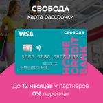 режим работы хоум кредит банк екатеринбург космонавтов 40