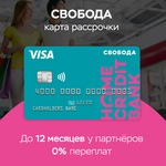 другие правила хоум кредит банк фора банк кредитная карта онлайн заявка