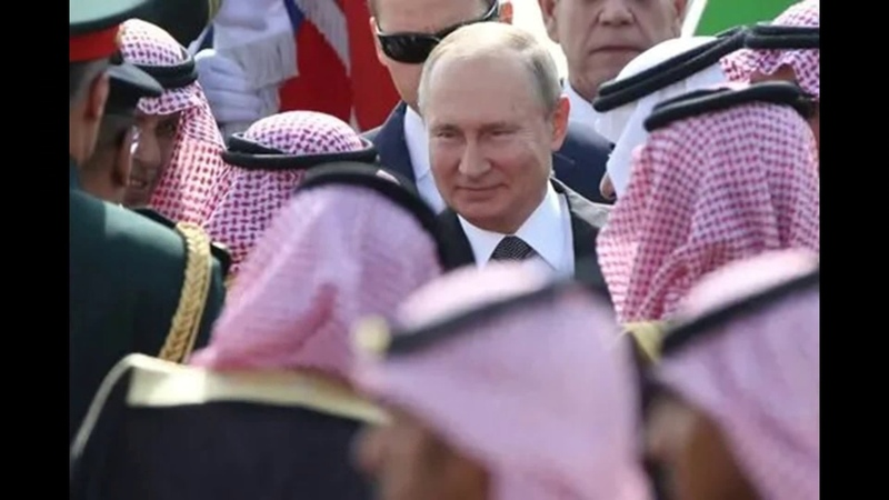 Визит Путина в Аравию