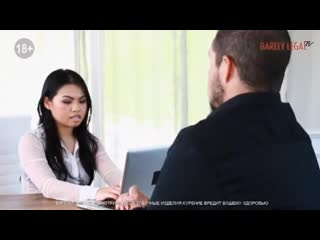 Cindy Starfall  Logan Pierce in Asian boss