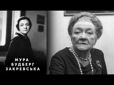 Мура Закревська: Чарівна авантюристка чи шпигунка? | Історія з м'ясом 83