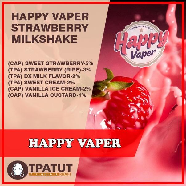 HAPPY VAPER раскрыла свои рецепты (часть 2), изображение №1