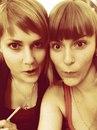 Личный фотоальбом Кристинки Сафроновой