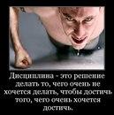 Личный фотоальбом Ивана Акимова