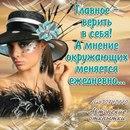 Фотоальбом Галины Липки