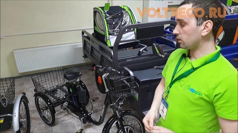 Электровелосипед Трехколесный Eltreco Crolan Обзор Voltreco.ru
