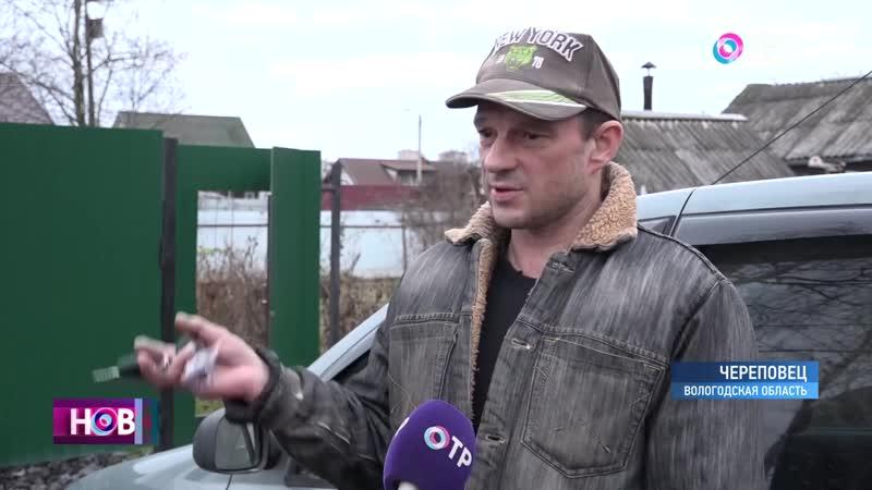 Жителей окраин Череповца отрежут от основной части города новой автомагистралью