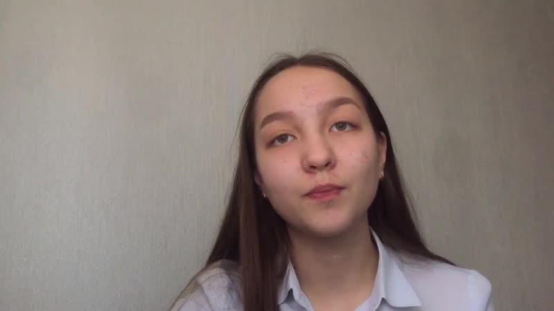 Отзыв Карина Воронина
