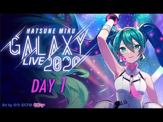Hatsune Miku Galaxy Live 2020 Day 1【VR (Virtual) Full Live Concert】at INSPIX LIVE