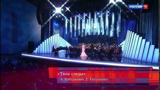 Маргарита Позоян - Твои следы
