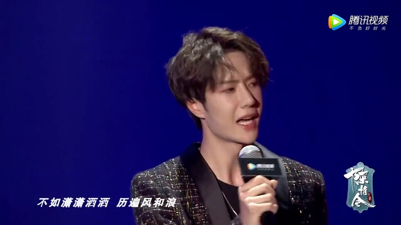 陈情令粉丝见面会 肖战王一博倾情合唱《无羁》 Xiao Zhan Wang Yibo Wu Ji Live From The Untamed Fans Meeting