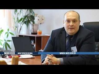 Директор колледжа выразил слова благодарности сотрудникам ИДН Советского РУВД г. Минска