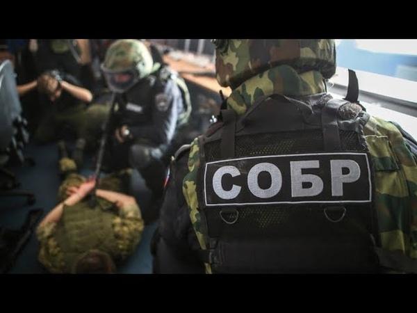 Жестокое задержание №5 Оперативная съемка Работает СОБР ФСБ Спецназ