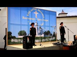 Погост Крест