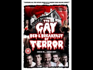 The Gay Bed and Breakfast of Terror (2007)