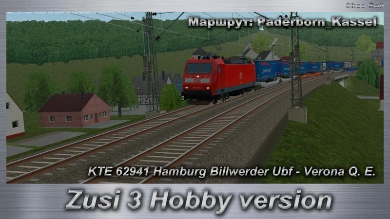 Zusi 3 Hobby version Маршрут Paderborn Kassel