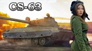 Стоит ли качать CS-63? ♦ Ветка польских СТ