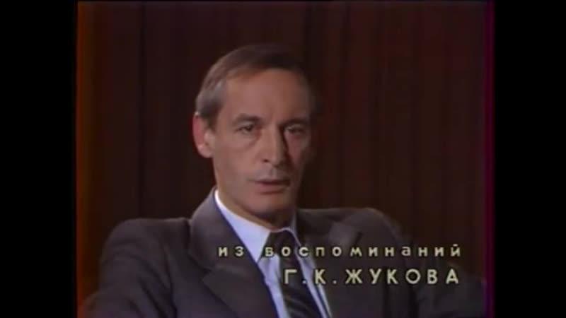 Стратегия Победы Серия 4 Сталинградская битва