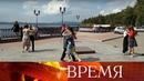 Большой международный флешмоб в ритме танго прошел по российским городам