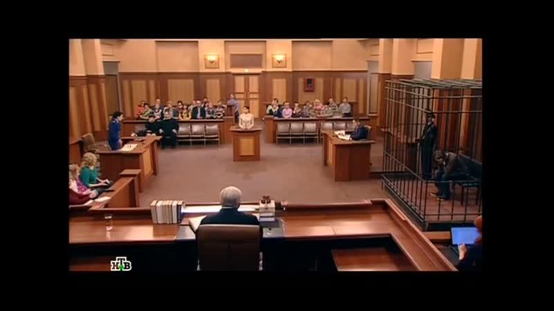 Суд присяжных (06.05.2014)