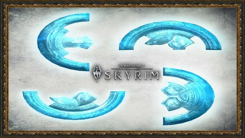 TES 5 Skyrim Dawnguard - Где найти Этериевые фрагменты