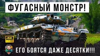 Самый противный танк! Вот, что случается, когда грамотный игрок берет Т49 и загружает фугасы в WOT!