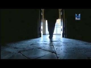 History:  Тайны Ватикана. История христианства.  Документальный фильм