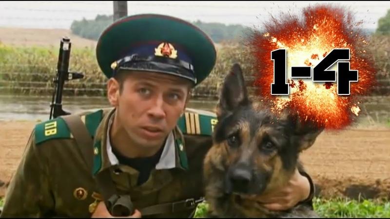ФИЛЬМ ВЗОРВАЛ ИНТЕРНЕТ Призвание 1 4 серия Все серии подряд Русские детективы сериалы