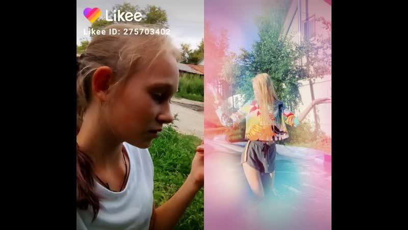 Like_2019-08-06-16-04-05.mp4
