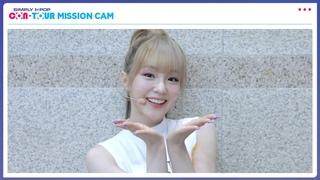 VIDEO | 090721 |  @ [Simply K-Pop CON-TOUR] Mission Cam HAND KISS _