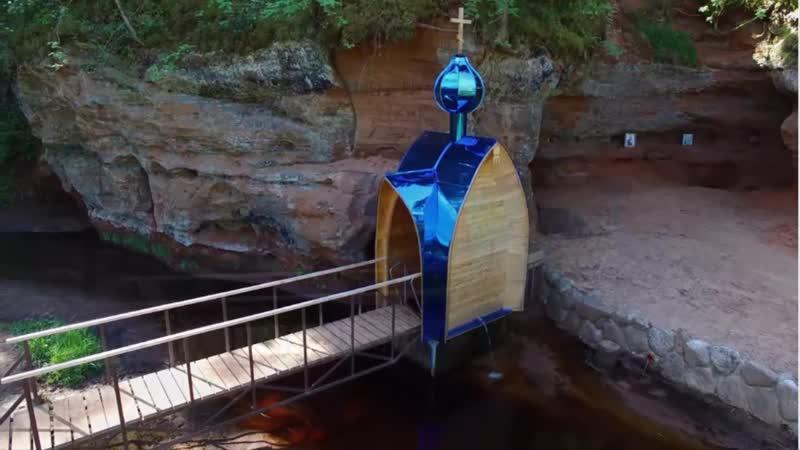 РОЖДЕСТВЕННО Святой источник реки Оредеж и Грязна