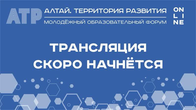 Ночной безлимит 12 сентября 2020г в 18 00 по Барнаульскому времени начало трансляции