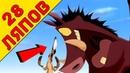 28 ляпов Король Лев 2: Гордость Симбы / The Lion King II: Simba's Pride- Народный КиноЛяп