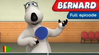 Bernard Bear - 105 - Table Tennis