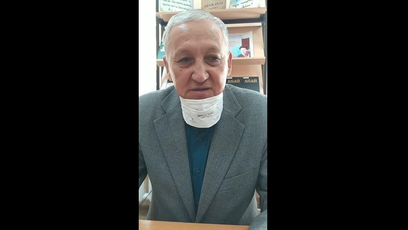 ветеран КМК У Г Габдуллин