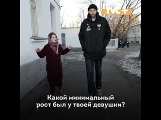 Вопросы самому высокому человеку России