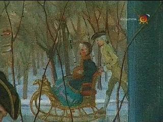 """80.В музей без поводка - Константин Сомов. """"Зима. Каток"""""""