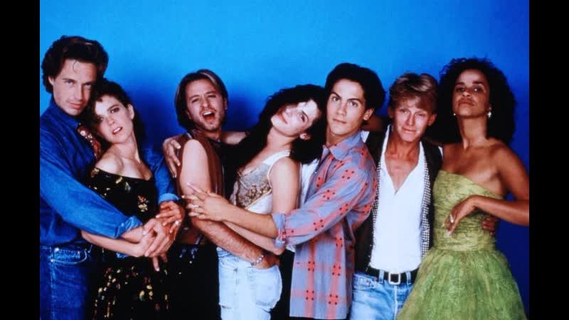 Вечеринка в Беверли Хиллз 1993