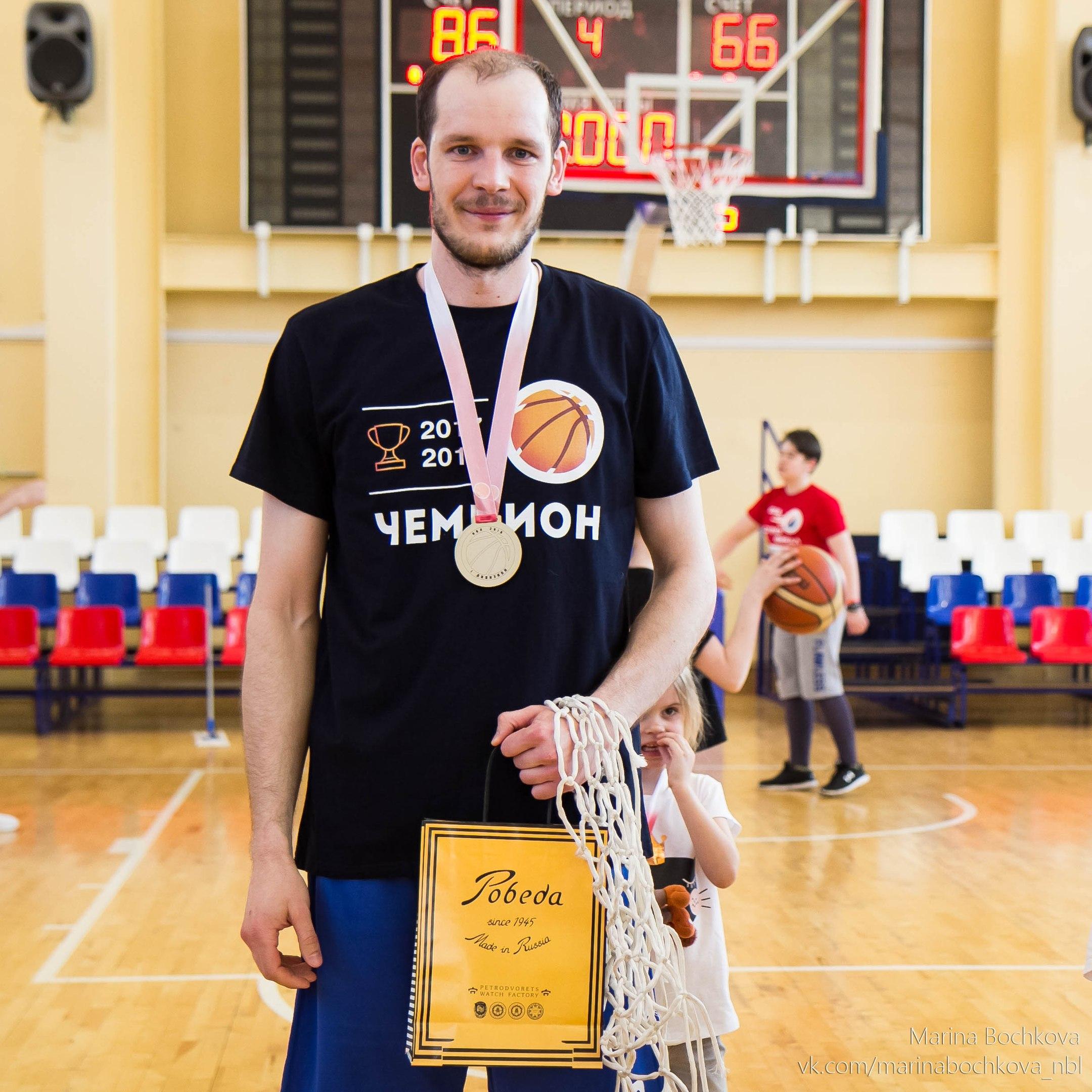 Александр Медников – лучший игрок НБЛ сезона 2017-2018