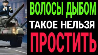 Терпение кончилось! Наступление и кто стоит за бойня на Донбассе, и гибель бойцов ВСУ. Зе VS Путин