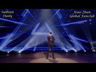 """[201205] Выступление Сяо Чжаня на шоу """"Actors, Stand By""""."""